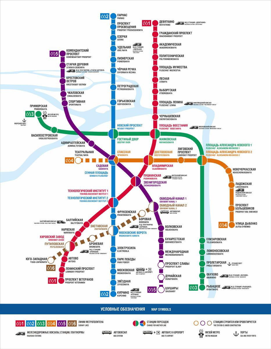 новая схема метро москвы 2015