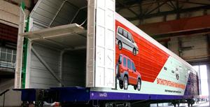 Транспортировка автомобиля московского вокзала