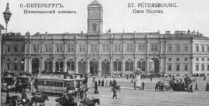 старинная фотография московского вокзала