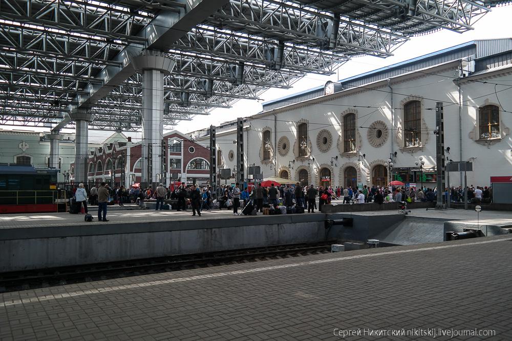 Поезд москва харьков расписание наличие мест